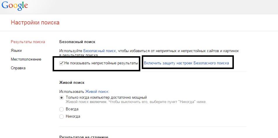 Http Www Yandex Ru Порно