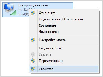 Раздача WiFi с ноутбука, через командную строку (ОС Windows)