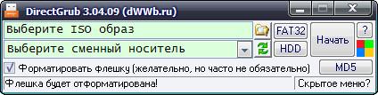 Создание загрузочной флешки с Windows XP